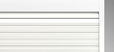 Полипропиленовый профиль интерьерных жалюзи