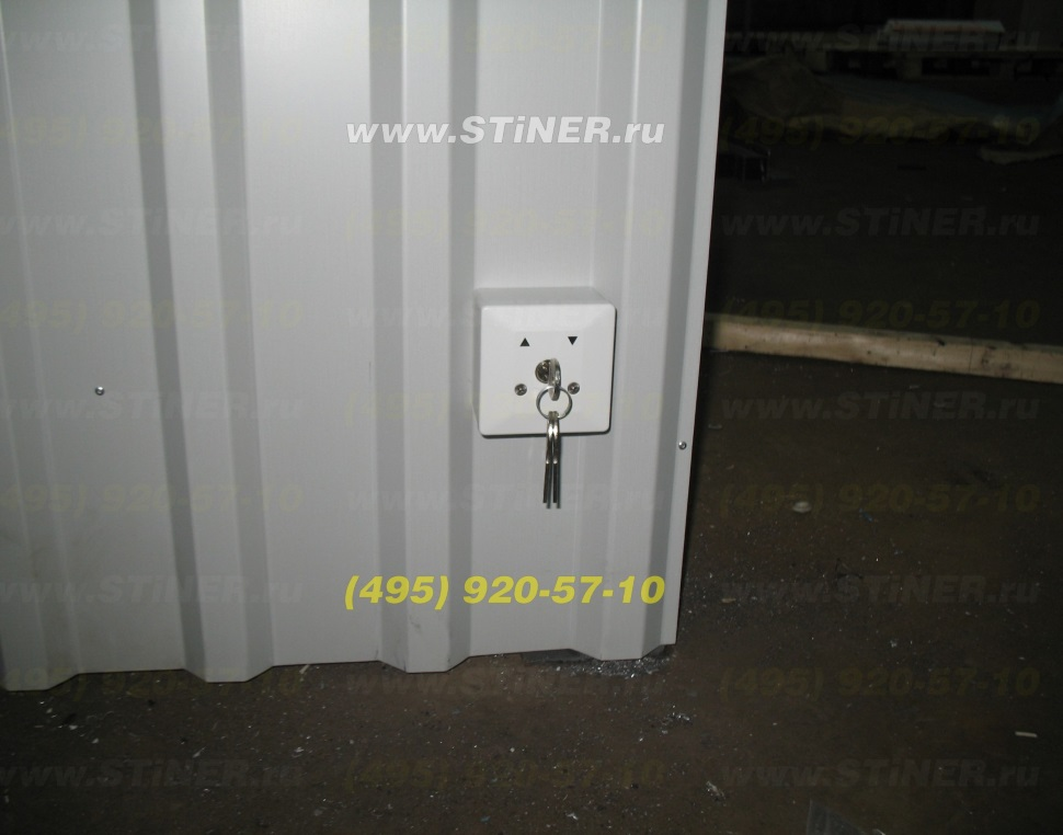 Замковый выключатель SAPF для рольставней